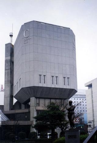 Isozaki 2